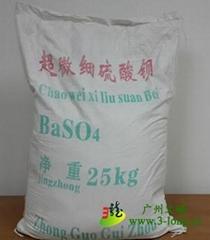 文曦 - 超微细硫酸钡(重晶石粉)