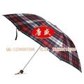RPET雨伞面料