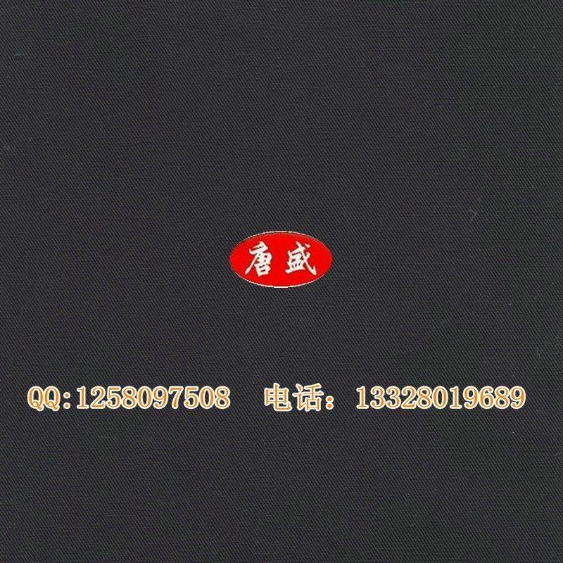 RPET滌棉面料 2