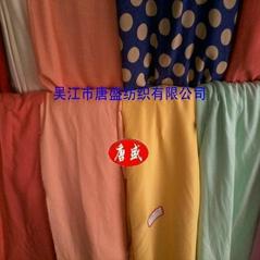梭織竹纖維面料