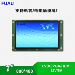 7 inch 800*480 TFT LCD color display module touch screen LVDS/HDMI/VGA