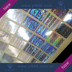 laser hologram sticker