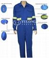 艷藍色阻燃連體服 2