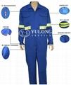 艷藍色阻燃連體服 3