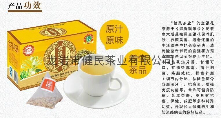 金银花茶 3