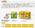 金银花茶 2