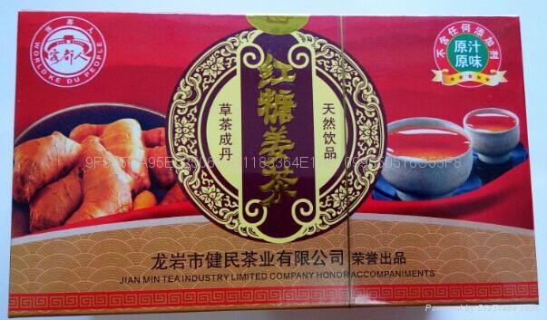 养生茶品 2