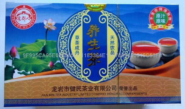 养生茶品 3