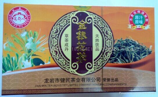 养生茶品 4