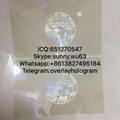 Alaska ID overlay hologram Alaska state overlay hologram