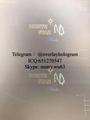 Minnesota state ID laminate sheet hologram