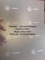 Kansa DL Laminate sheet KS ID laminate sheet