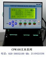 恒压变频供水控制器cpw100
