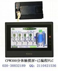 变频恒压供水控制器cpw300触摸屏plc