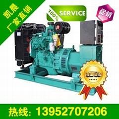 24KW东风康明斯柴油发电机组