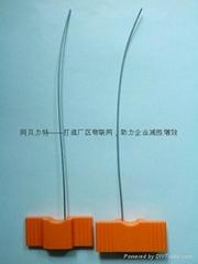液化氣鋼瓶電子標籤