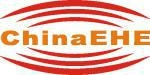 China Shanghai Electric Heating Exhibition 2015
