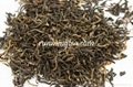 Spring Imperial Yunnan Fengqing Black