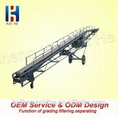 High quality bulk material flexible conveyor belts