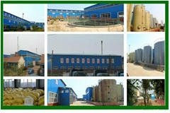 Shandong Jiangyuan Refinement Co. Ltd.