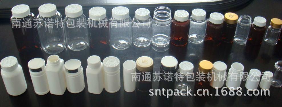 供應甦諾特GZJ-P2灌裝旋蓋機  小瓶灌裝機  口服液PET瓶玻璃瓶灌裝旋蓋機 3
