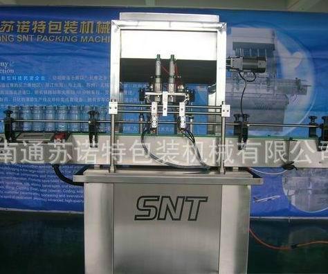 供應甦諾特GZL系列全自動灌裝機 蜂蜜灌裝機 2
