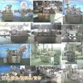 供應甦諾特GZL系列全自動灌裝機 蜂蜜灌裝機 4