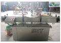 供應SNT全自動指甲油灌裝機