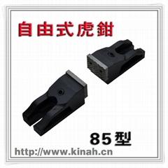 夾粗胚批士 KIN-85