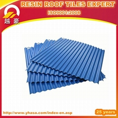 Metal Stainless Steel Roof Tile Roof Materials PVC Sheet