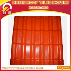 High quality decra roofing tiles building tile
