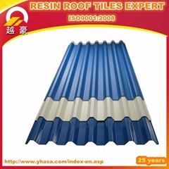 3layers heat insulation soundproof Pvc Roof Tile