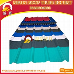 high quality PVC Roofing Shingles Tile warehouse tile