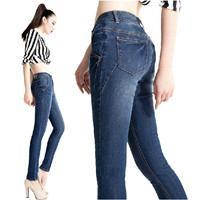 女式韩版牛仔裤