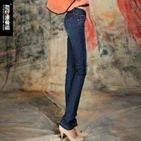 女式修身牛仔裤