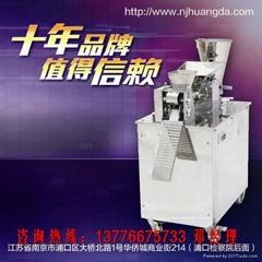 南京全自动饺子机