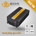 800 watt power inverter 48vdc to 220vac