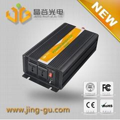 800 watt power inverter 48vdc to 220vac supply