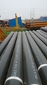 Thick wall alloy steel pipe 4