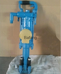 YT29A pneumatic blast hole drilling tools