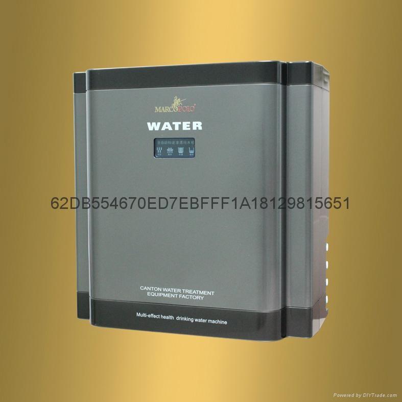 净水器代理 1
