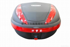 motorcycle and electric motor storage box