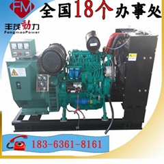 濰柴90KW柴油發電機組