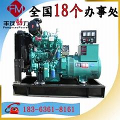 潍坊50千瓦移动式柴油发电机组