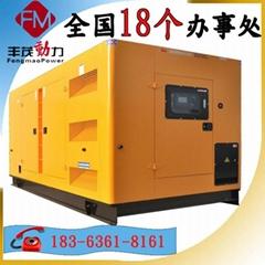 潍坊120KW静音柴油发电机组