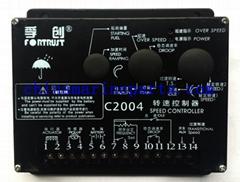 C2004 Speed Control Unit