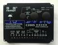 Electronic speed control unit C2005