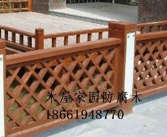 青岛防腐木栅栏