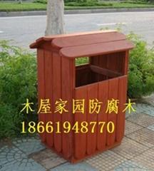 青岛防腐木果皮箱