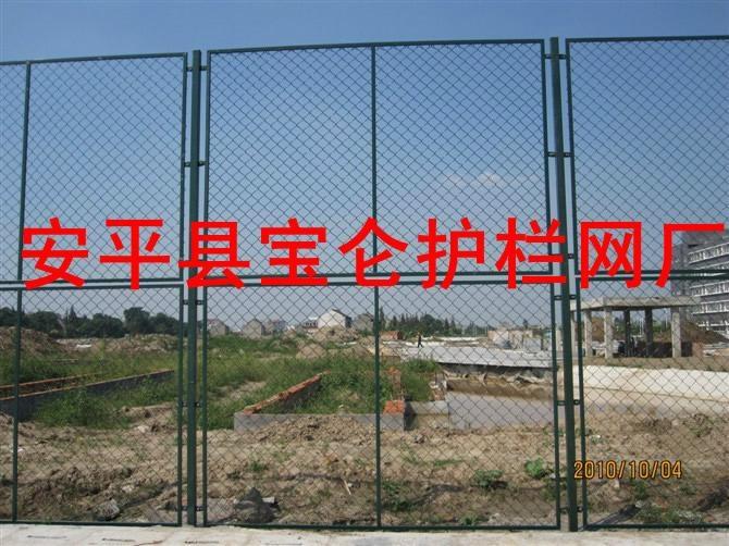 體育場圍欄網 2
